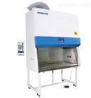 BSC-1500ⅡB2-X生物安全柜价格