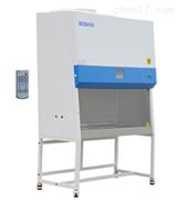 BSC-1100IIA2鑫贝西二级生物安全柜