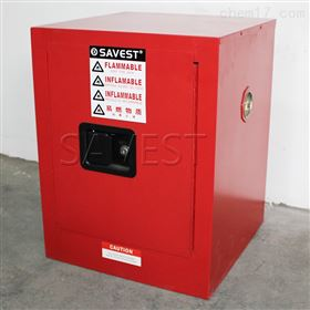4加仑可燃液体防火安全柜
