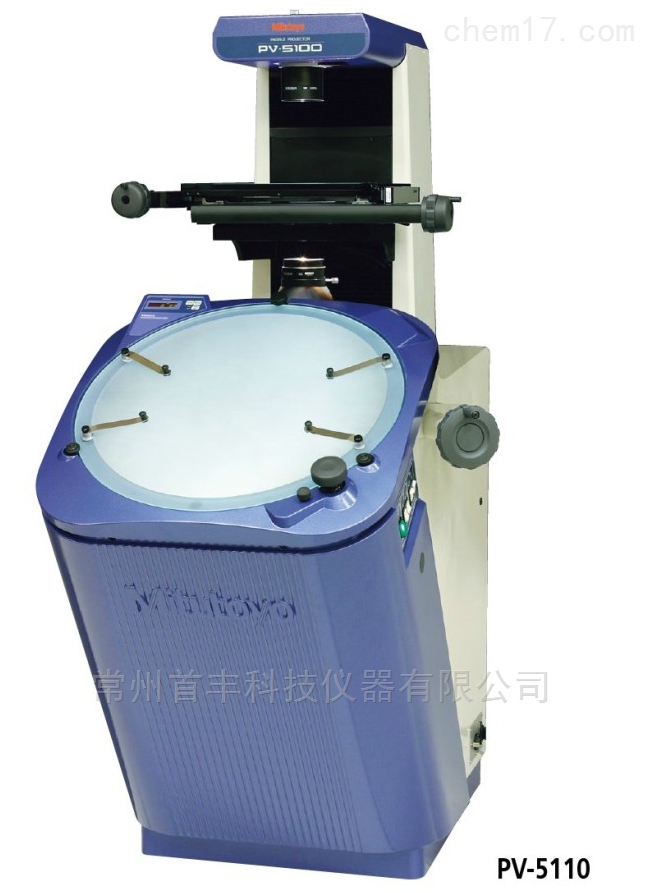 日本Mitutoyo三豐落地式測量投影儀PV-5110