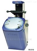 日本Mitutoyo三丰落地式测量投影仪PV-5110