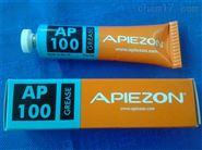 英国阿佩佐AP100真空脂硅脂密封脂润滑油
