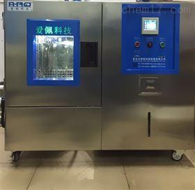 AP-HX恒温恒湿箱品牌