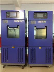 AP-GD小型高低温恒定实验箱