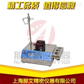NAI-JJY-Z廣東深圳無菌檢測集菌儀廠家