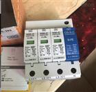德國OBO*電源防雷器 電涌保護器報價