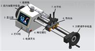 HNS-10凯特多功能HNS-10扭力扳手检定仪简测量仪器