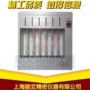 上海脂肪测定仪厂家
