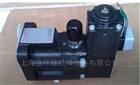 ATOS阿托斯安全阀DPZO-TE-373-D5种类齐全