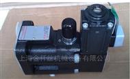 DPZO-TE-373-D5ATOS阿托斯安全閥DPZO-TE-373-D5種類齊全