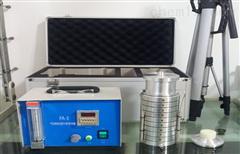 FA-3气溶胶粒度分布采样器FA-3 合理优质