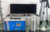 气溶胶粒度分布采样器FA-3 合理优质