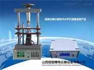 山西冠恒半导体电阻率测试仪厂家直销
