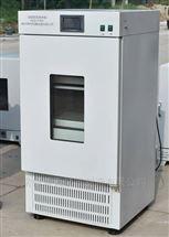HZQ-F300全温振荡培养箱