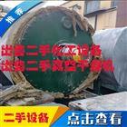 出售5立方 5吨 5000升耙式真空干燥机4台