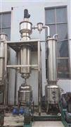 二手食品专用多效降膜蒸发器