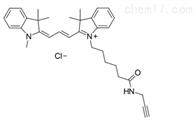 荧光染料Cy3 alkyne/cy3炔烃/cy系列染料/点击化学