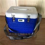 保温箱 2~8度冷藏箱