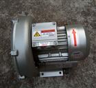 2QB720-SHH472019新品高壓鼓風機