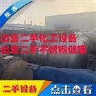 供应5-80吨不锈钢储罐