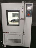 北京可程式高低温箱