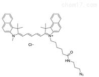 点击化学Cy5.5 azide/cy5.5叠氮点击化学荧光染料