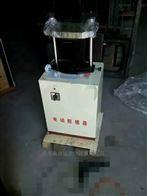 Q-T150D、T200DT200D混凝土电动脱模器实物图