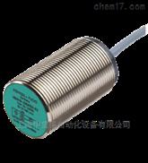 NBB15-30GM50-E0-M原装直销德国倍加福P+F感应式传感器