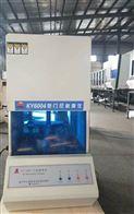 KY6004型橡胶门尼粘度仪