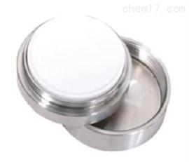 不銹鋼外殼標準白板
