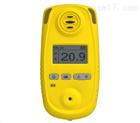 便攜式硫化氫檢測儀 氣體檢測分析儀廠家