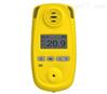 便携式硫化氢检测仪 气体检测分析仪厂家