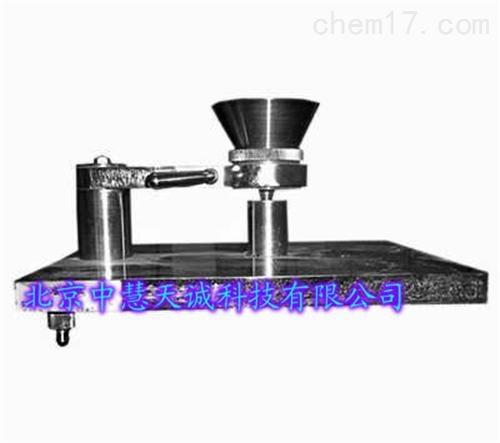 氧化铝安息角测定仪