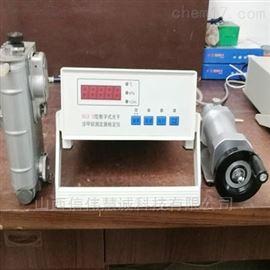 SGJ-II数字式光干涉甲烷测定器检定仪