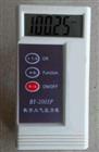 便攜式數字大氣壓力計 壓力表檢測儀價格