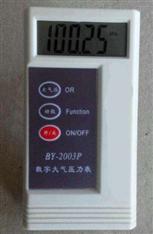 便携式数字大气压力计 压力表检测仪价格
