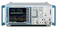 电磁兼容测试设备EMI测试接收机-ESU