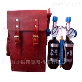 XZJ-4甲烷传感器校验仪