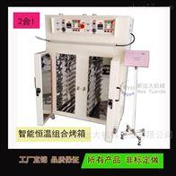 广东哪里有做亚克力板的烤炉子