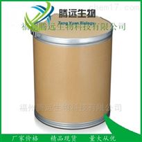 食品级L-天门冬氨酸铜营养增补剂生产厂家