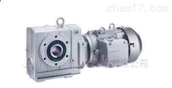 德国SIEMENS同轴式蜗杆减速电机上海总经销