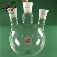 斜口三口烧瓶玻璃仪器生产厂家