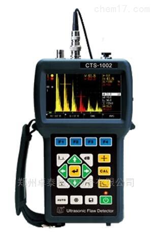 CTS-1002焊缝探伤仪新疆乌鲁木齐超声波探伤仪