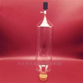 臭气采样瓶恶臭取样瓶检测仪器加厚料正品