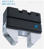 GHK6140德国Zimmer机械抓手GHK6140原装进口