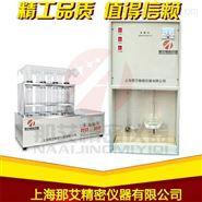 上海那艾凯式定氮仪厂家