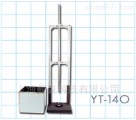 YT-140镜片抗冲击试验机