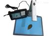 LAM-C拍照式叶面积仪 泛胜离体作物叶测试仪