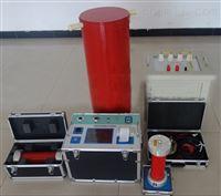 GSXZ变频串联谐振交流耐压试验装置