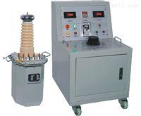 TC-50高压试验变压器